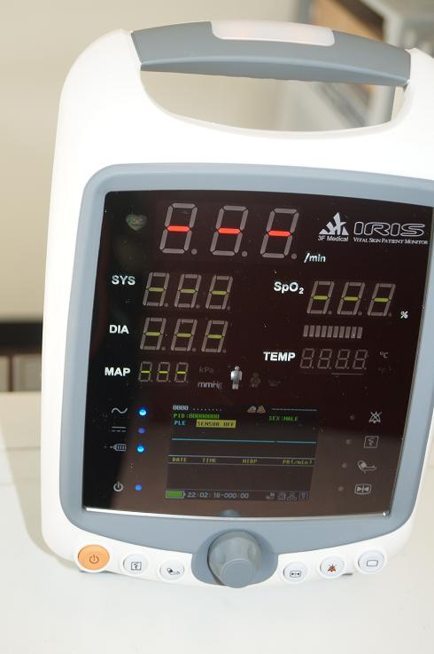 Iris Vital Sign Patient Monitors For Sale With Suntech